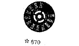 REF 870 SEIKO 6119